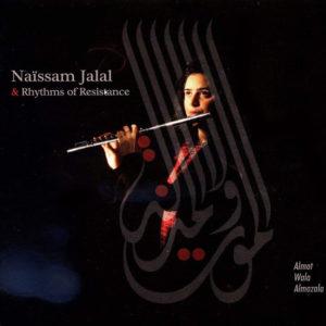 Distritojazz-jazz-discos-Naïssam Jalal & Rhythms Of Resistance Almot Wala Almazala Naïssam Jalal & Rhythms Of Resistance-Almot Wala Almazala