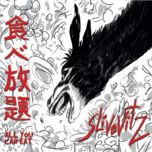 Distritojazz-jazz-discos-Slivovitz-All You Can Eat