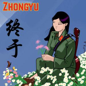 Distritojazz-jazz-discos-Zhongyu