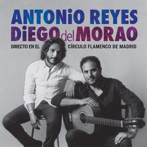 distritojazz-off-jazz-flamenco-_AntonioReyes_DiegodelMorao